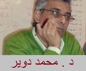 محمد دوير يكتب .. من سجلات اليسار المصري ( حمزة والسجّان )